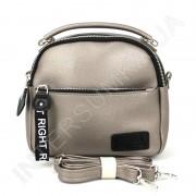 Женская сумка кросс боди Voila 73349023