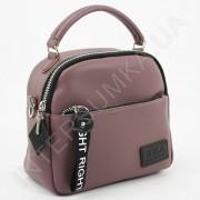 Женская сумка кросс боди Voila 73350023