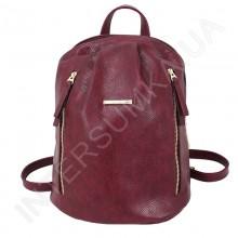 Жіночий міський рюкзак Voila 169209