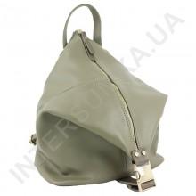 Женский рюкзак - трансформер Voila 163269140