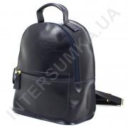Женский рюкзак Voila 1821424