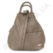 Жіночий рюкзак - трансформер Voila 19825