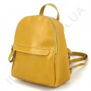 Женский рюкзак Voila 195307 из экокожи
