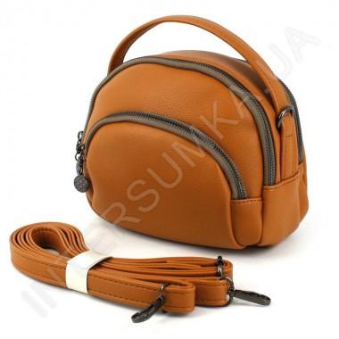 Заказать Женская сумка кросс боди Voila 52256 в Intersumka.ua