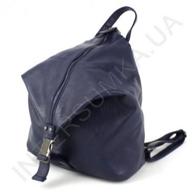 Заказать Женский рюкзак - трансформер Voila 163111 в Intersumka.ua