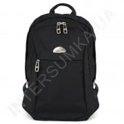 городской рюкзак WALLABY 9248_black 2 отдела + отдел под ноутбук