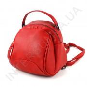 Женский круглый рюкзак - сумка Voila 1103