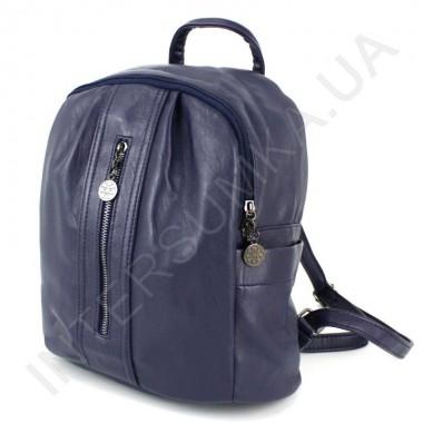 Заказать Женский рюкзак Voila 196111 из экокожи в Intersumka.ua