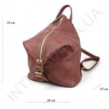 Женский рюкзак - трансформер Voila 163328