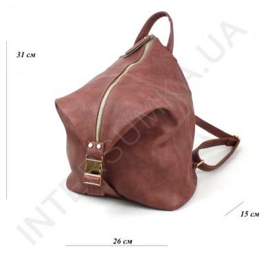Заказать Женский рюкзак - трансформер Voila 163328 в Intersumka.ua