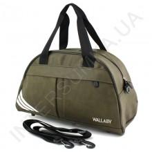 сумка дорожно-спортивная Wallaby 313 зеленая, накатка три полосы