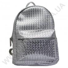 Женский рюкзак Wallaby 161379