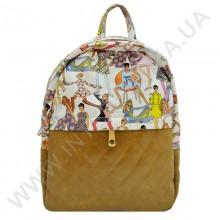 Купить Женский рюкзак Wallaby 8-1715414